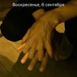 """Игорь Самолет""""20 20"""" Фрагмент. Предоставлено: Московский музей современного искусства."""
