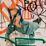 """Анна Дмитри. Предоставлено: Проект """"Басмания. Музей Басманного района""""."""