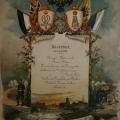 """17. Бенуа Альберт """"Меню официального завтрака 6 августа 1890 года в Нарве во время встречи императора Александра III и германского императора Вильгельма II (по рисунку художника)"""" 1890 Картон, литография 38х27,5 Государственный архив Российской Федерации, Москва"""