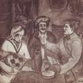 """10. Чирков Антон """"Красноармеец у курдов"""" 1931 Местонахождение неизвестно"""
