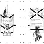 """Евгений Стрелков """"Икс-фактор"""" 2019. Предоставлено: Екатеринбургский музей изобразительных искусств."""