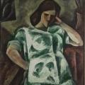 """2. Гросицкий Андрей """"Портрет Раи (жены художника)"""" 1967 Холст, масло 80х70"""