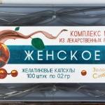 """Елена Елагина """"Женское"""" 2012. Предоставлено: Московский музей современного искусства."""
