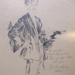 "Ф.А. Малявин ""Автопортрет"" 1922. Предоставлено: Галерея ""Веллум""."