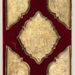 Евангелие апракос. 1534. Представлено: Государственный Исторический музей.