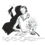 Леонид Тишков. Как Пушкин в Болдине бывал. Предоставлено: ГМИИ имени А.С. Пушкина.