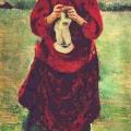 Филипп Малявин «Крестьянская девушка с чулком» 1895 Государственная Третьяковская галерея.