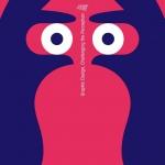 """Афанасиад Аргирис (Греция) """"Графический дизайн"""" 2020. Московская международная биеннале графического дизайна """"Золотая пчела"""". Предоставлено: Государственная Третьяковская галерея."""