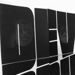 """Никита Макеев. Цех ручного фотошопа. Предоставлено: Объединение """"Выставочные залы Москвы""""."""