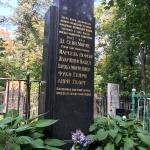 """Могила летчиков """"Нормандия-Неман"""" на Введенском кладбище. Предоставлено: Музей Москвы."""