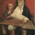 Андрей Рябушкин «Гусляр поющий» 1882 Государственная Третьяковская галерея.