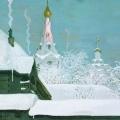 Андрей Рябушкин «Зимнее утро» 1903 Научно-исследовательский музей Российской Академии художеств, Санкт-Петербург.