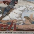 Андрей Рябушкин «Князь Ухтомский в битве с татарами на Волге в 1469 году» 1904 Государственная Третьяковская галерея.