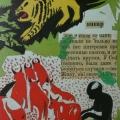 """90. Штеренберг Давид """"Иллюстрация к книге О.Гурьян """"Галу и Мгату"""" 1928 Бумага, гуашь 23х19 Из собрания семьи художника"""