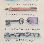 Александр Повзнер «Без названия» 2020. Предоставлено: Smart Art.