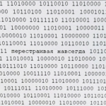 "Лиля Бабаян ""The Letters"" Фрагмент. Предоставлено Арт-сообщество ""YRA!""."