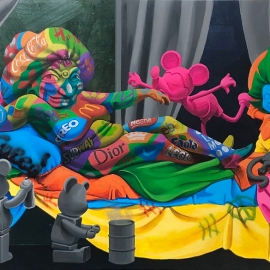 "Виктория Вейсбрут ""Олимпия"" 2020. Предоставлено: Галерея 11.12"