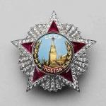 """Орден """"Победа"""". Принадлежал И.В. Сталину. СССР, Москва, 1943-1945. Предоставлено: Музеи Московского Кремля."""