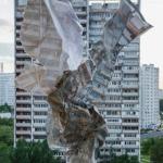 Выставка «Дата». Галерея «Богородское». Предоставлено: Объединение «Выставочные залы Москвы».