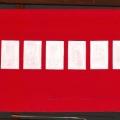 В.А. Комар, А.Д. Меламид «Идеальный лозунг» 2004. Авторское повторение работы 1972 года. Собрание: Государственная Третьяковская галерея. Предоставлено: Государственная Третьяковская галерея.