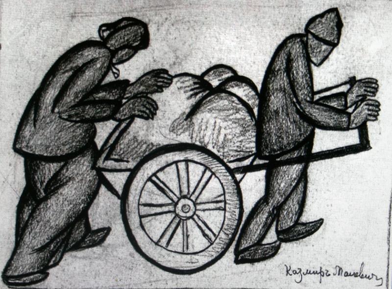 """44.  Малевич Казимир  """"Двое мужчин, тянущих тележку""""  1910-1911  Бумага, графитный карандаш  14,1,2x12,8  Государственный Русский музей"""