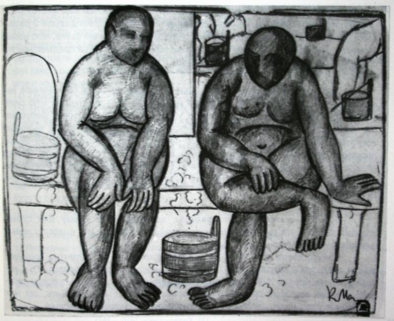 """51.  Малевич Казимир  """"В бане""""  1910-1911  Бумага, графитный карандаш  13,3х16,2  Государственный Русский музей"""