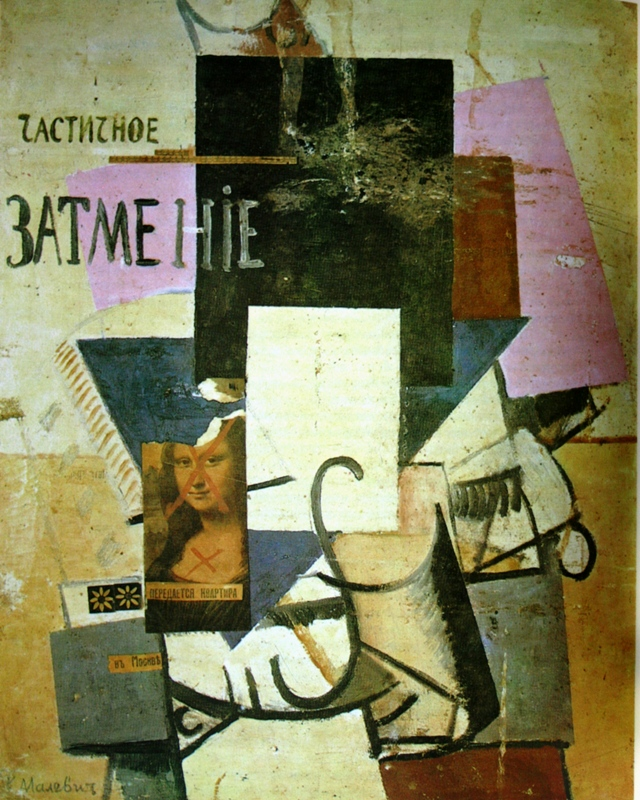 Kazimir Malevich Composition with Mona Lisa.