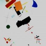 """103. Малевич Казимир """"Супрематизм (Supremus N 56)"""" 1916 Холст, масло 80,5Х71 Государственный Русский музей"""