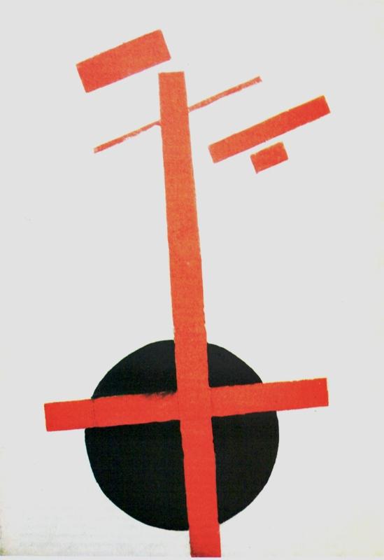 """117.  Малевич Казимир  """"Супрематизм""""  1921-1927  Холст, масло  72,5х51  Городской музей, Амстердам"""