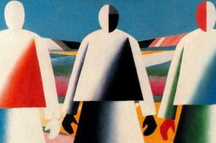 МАЛЕВИЧ Казимир Северинович - Галерея произведений (190 изображений)
