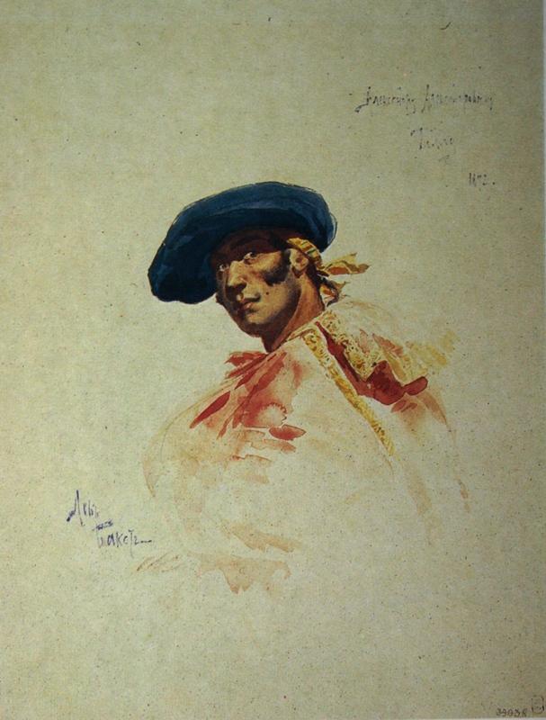 """8.  Бакст Лев  """"Испанец""""  1891  Бумага, акварель  32х24,5  Государственный Русский музей"""