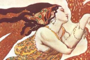 БАКСТ Лев Самойлович - Галерея произведений (167 изображений)