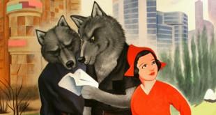 Волки и овцы.