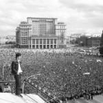 """Юрий Борисов """"События в Москве 23-24 августа 1991 года"""" 1991"""