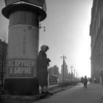 """Леонид Лазарев """"Свидание"""" 1963"""