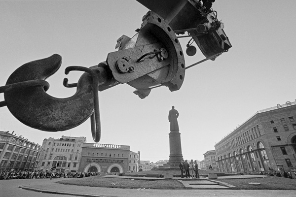 "Владимир Филонов ""Август"" 1991"