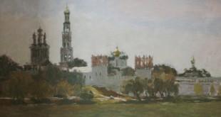 Выставка даров московских художников Ульяновскому областному художественному музею.