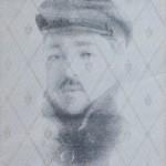 Мария Полуэктова «Линия жизни. Василий Алексеевич 1891-1937»