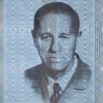 Мария Полуэктова «Линия жизни. Игорь Иванович 1912-1988»