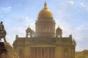 ВОРОБЬЕВ Максим Никифорович – Галерея произведений (87 изображений)