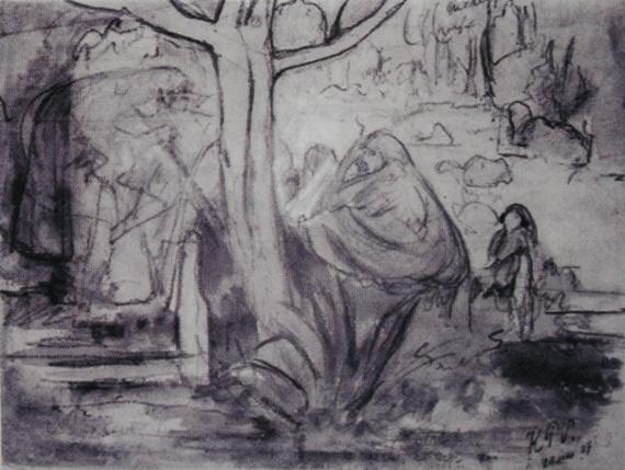 """Кузьма Петров-Водкин """"Женщины в тени деревьев. Бискра"""" 1907. Съемка в ИК-диапазоне излучения"""