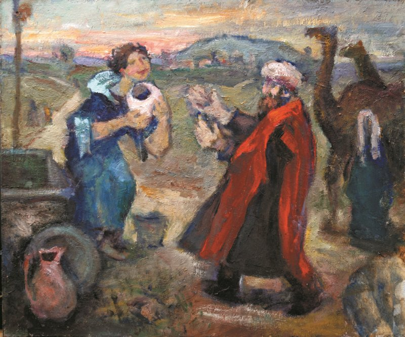 "Абрам Моносзон ""Елеазар встречает у колодца Ревекку, будущую жену Исааака"" 1960-е"