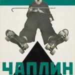 "Варвара Степанова ""Чаплин. Эскиз обложки"" 1927"
