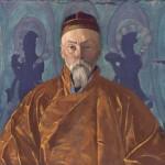"""Святослав Рерих """"Портрет Николая Рериха"""" 1928"""