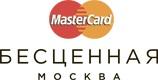 Стратегический партнер музея – MasterCard