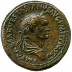 Веспасиан (69–79). Сестерций. Монетный двор Рима. 71. Бронза.