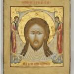 Икона «Спас Нерукотворный». Невьянск, 19 век, круг Богатыревых