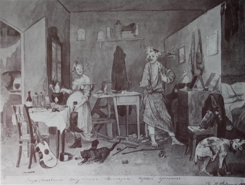 """7. Федотов Павел """"Утро чиновника, получившего накануне первый крестик"""" 1844 Бумага на картоне, сепия, кисть, перо, графитный карандаш 33х44 Государственная Третьяковская галерея"""
