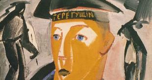 ТАТЛИН Владимир Евграфович – Галерея произведений (78 изображений)