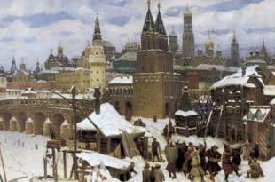 ВАСНЕЦОВ Аполлинарий Михайлович – Галерея произведений (106 изображений)